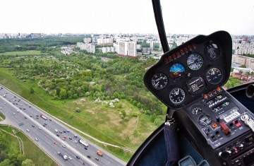 Обзорный полет, 15 мин